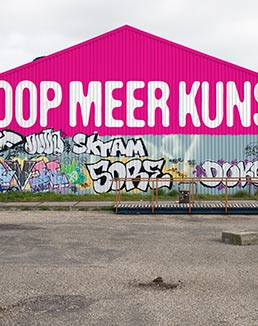 KmK-muur