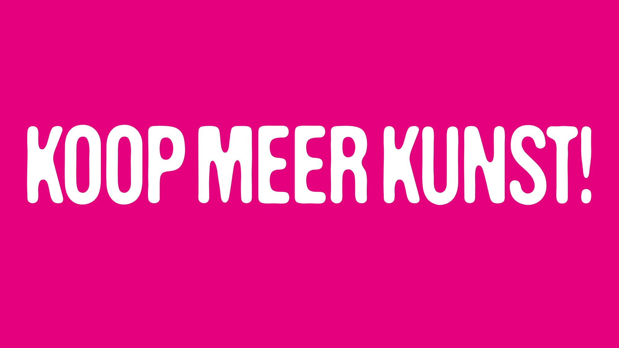 KMK-logo-2000px